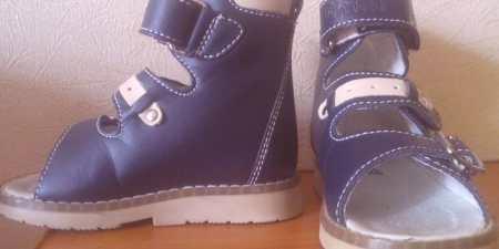 79923134ae92 V detskej obuvi je prítomnosť otvorených